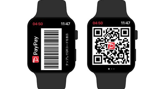 Apple Watchでよりスマートなお支払いができるようになりました
