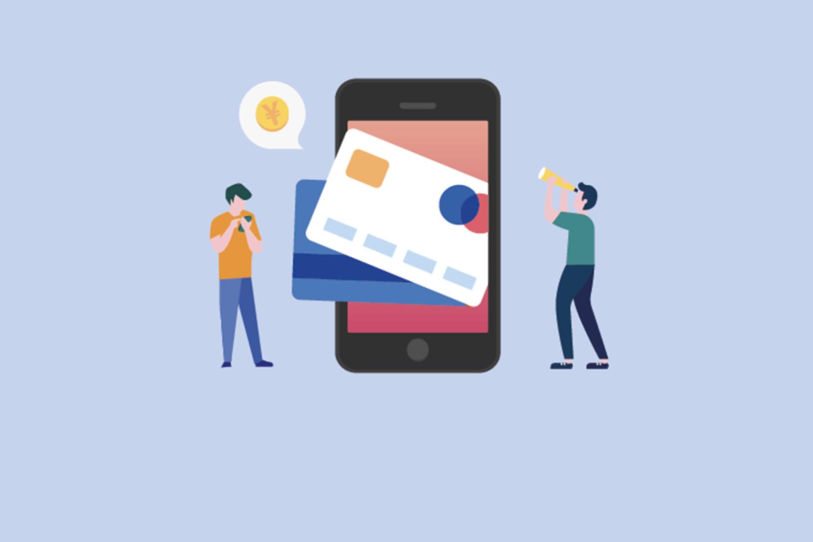 クレジットカードの利用可能金額を確認可能に