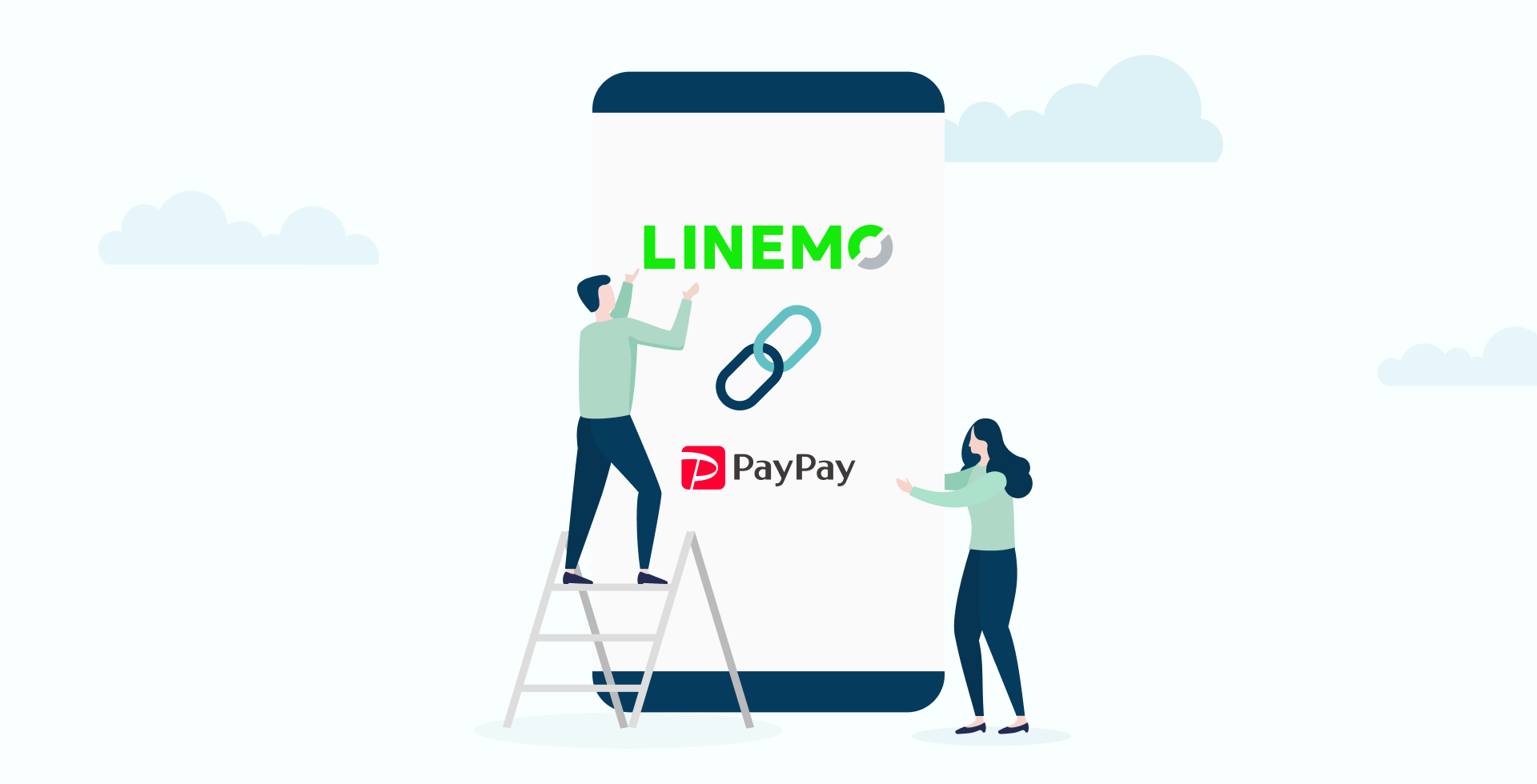Easier Signup, Login, and Top-up for LINEMO Users on the PayPay App!